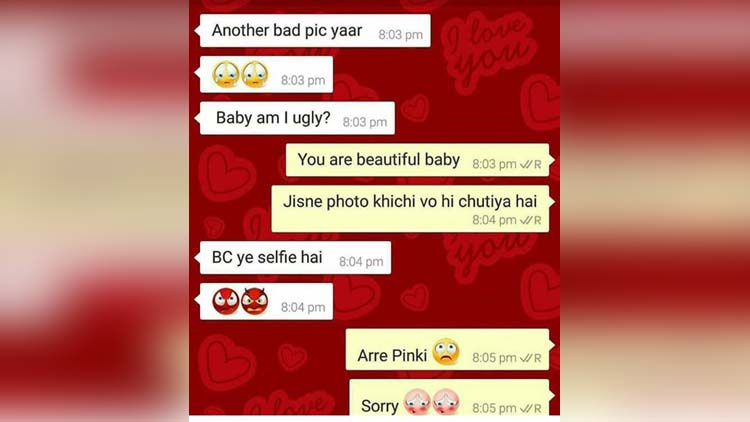 8 hilarious whatsApp chat