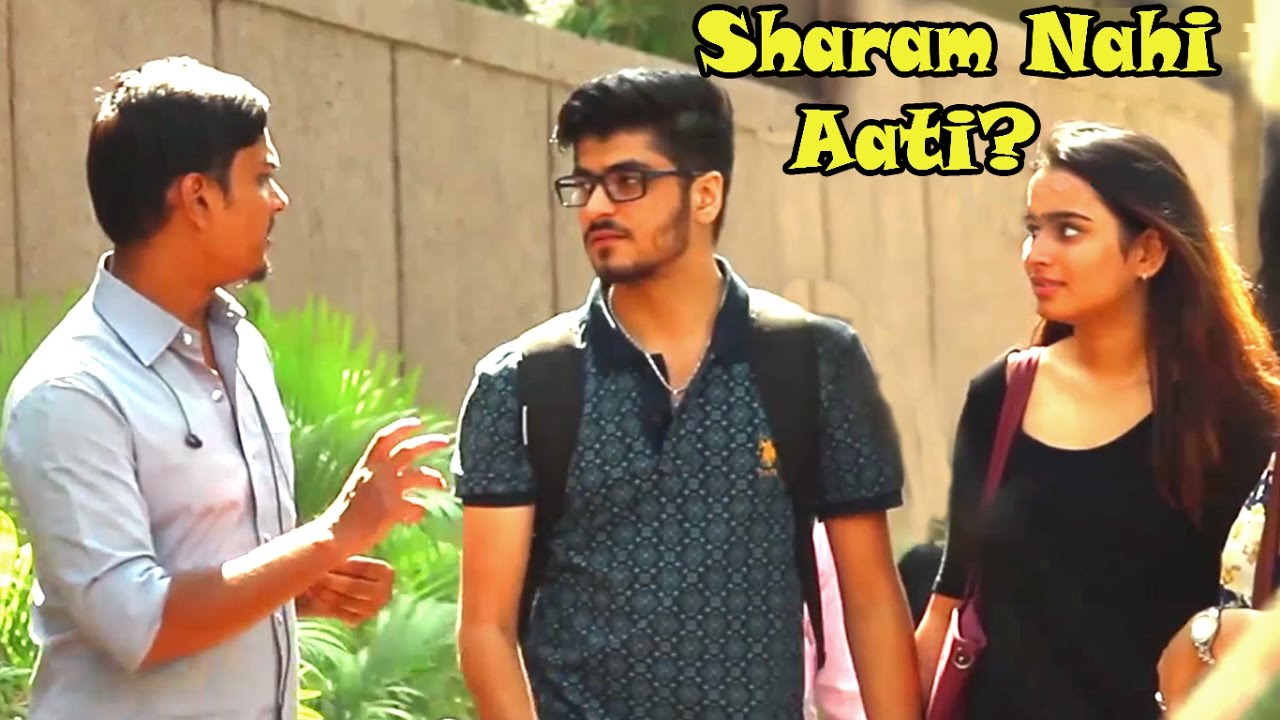 sharam nahi aati prank on couple