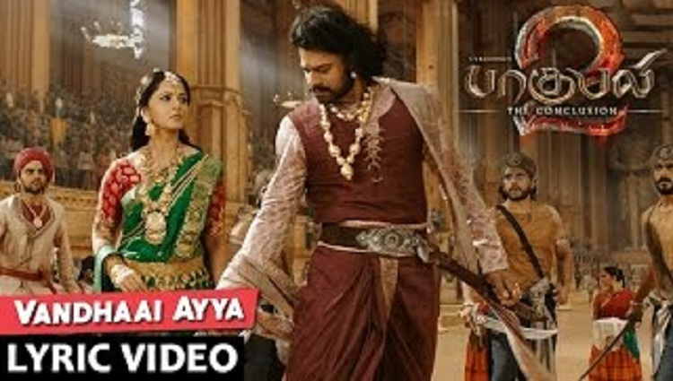 Vandhaai Ayya Full Song