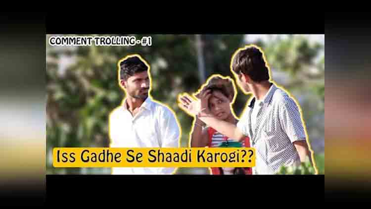 Iss Gadhe Se Shaadi Karogi Comment Trolling Pranks in India 2017 Sahil Sharma