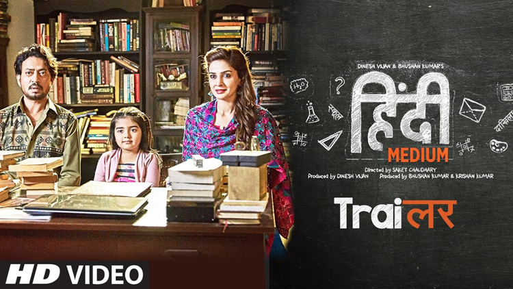 hindi medium official trailer
