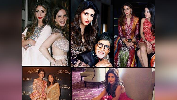 Shweta Bachchan Nanda viral pictures