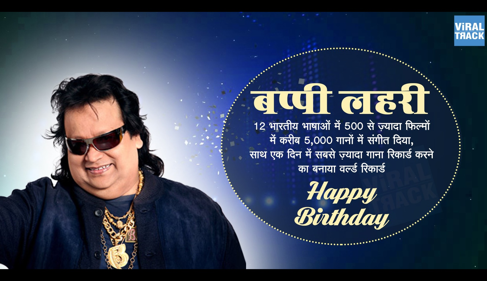 Bappi Lahiri 62th birthday