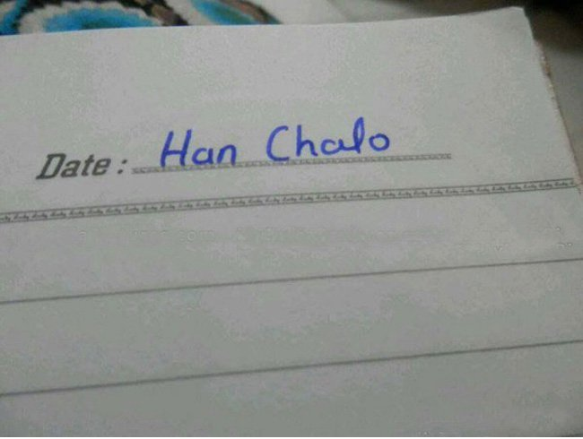 funny answer sheet of students
