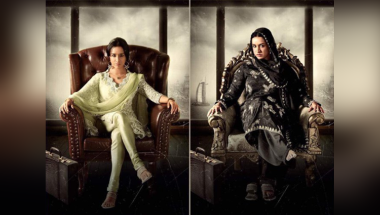 Haseena The Queen of Mumbai new poster