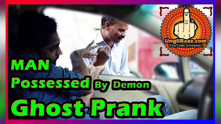 MaN Possessed by Evil spirit