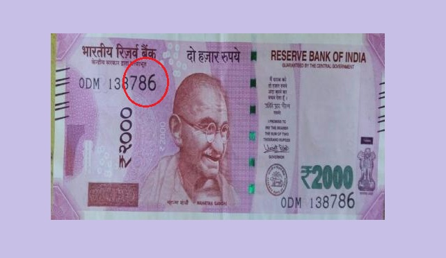 indian Rs 2000 note 786 series sold in one lakh
