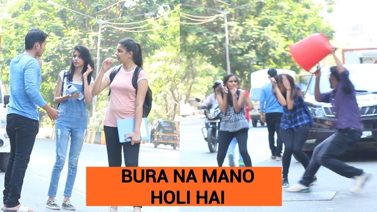 Bura Na Mano Holi Hai Holi Prank by Funk You