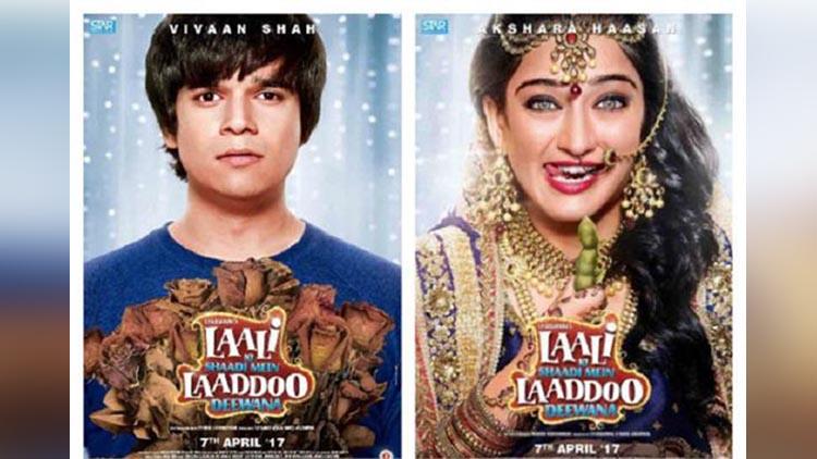 Akshara haasan vivaan shah film poster released