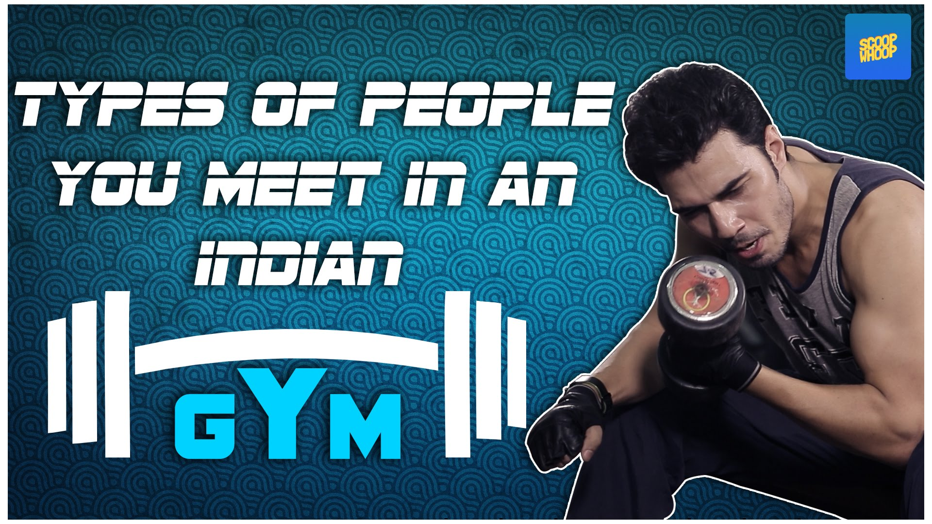 these people will meet you in the gym