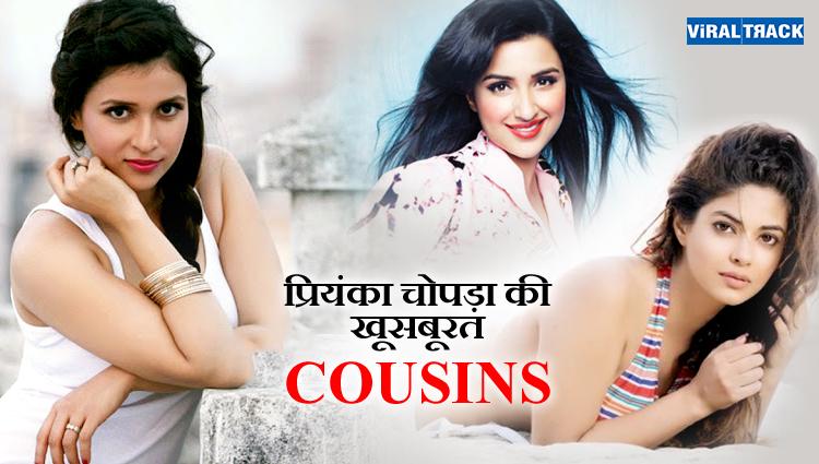 priyanka chopra sisters in bollywood