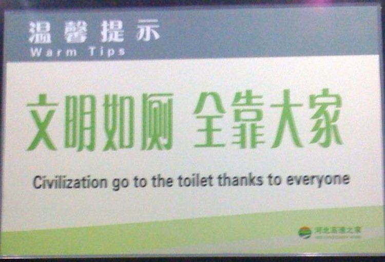 So Chinese people speak English that is