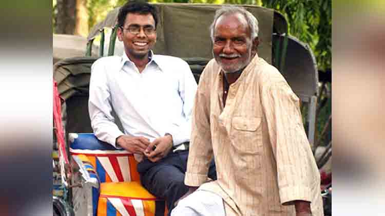 rickshaw puller made his son IAS officer