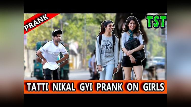 TATTI Nikal Gyi Prank on GIRLS TST Pranks in India