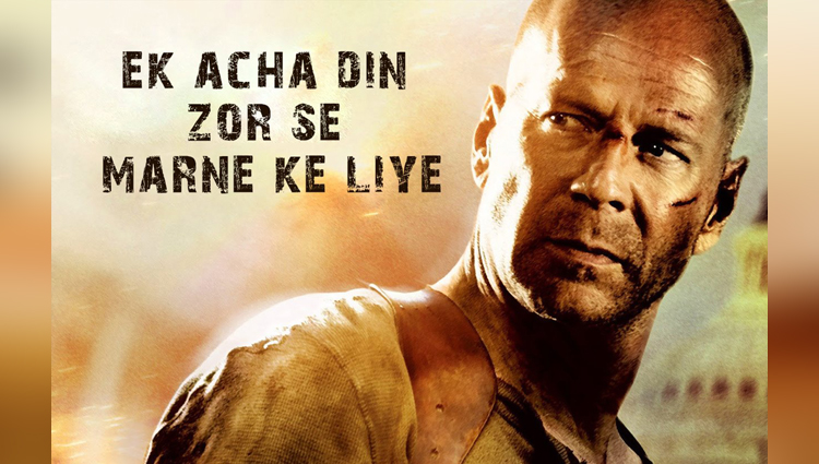 Funny Hindi Name of Hollywood Movies