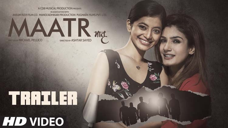 Maatr Official Trailer Ashtar Sayed RAVEENA TANDON Releasing 21st April 2017