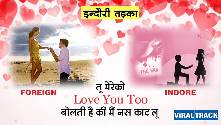 indori tadka weird way to propose a girl in indore