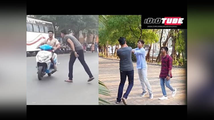 Kaha Jaa Rahe Ho Prank part 3  iDiOTUBE Pranks In India