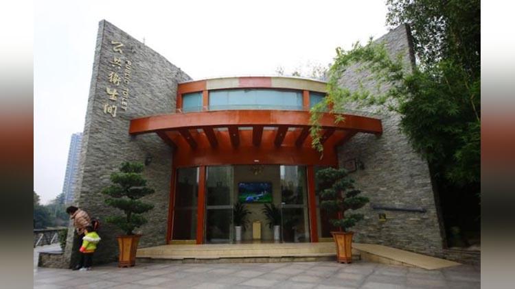 Take A Look At Chinas Five Star Toilet