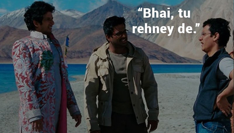 some of the silliest and funniest dialogues to describe friendship
