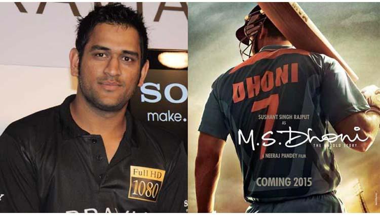 What! You Would Definitely Be Shocked Listening To The Amount Charged By M.S. Dhoni On His Biopic