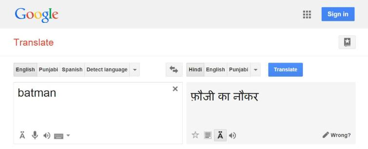 Having read the translation by Google Translate remains Astound