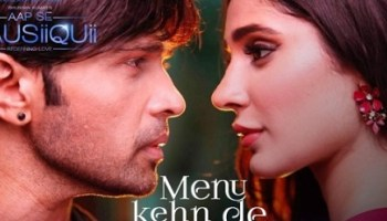 himesh reshammiya new album song