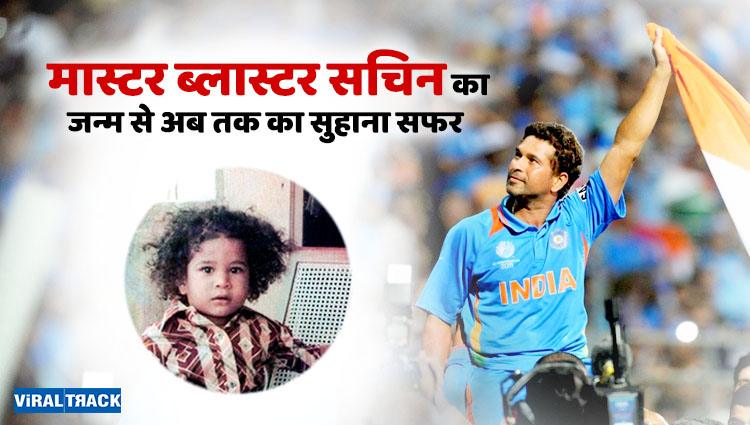 master blaster Sachin Tendulkar celebrating his 44th birthday
