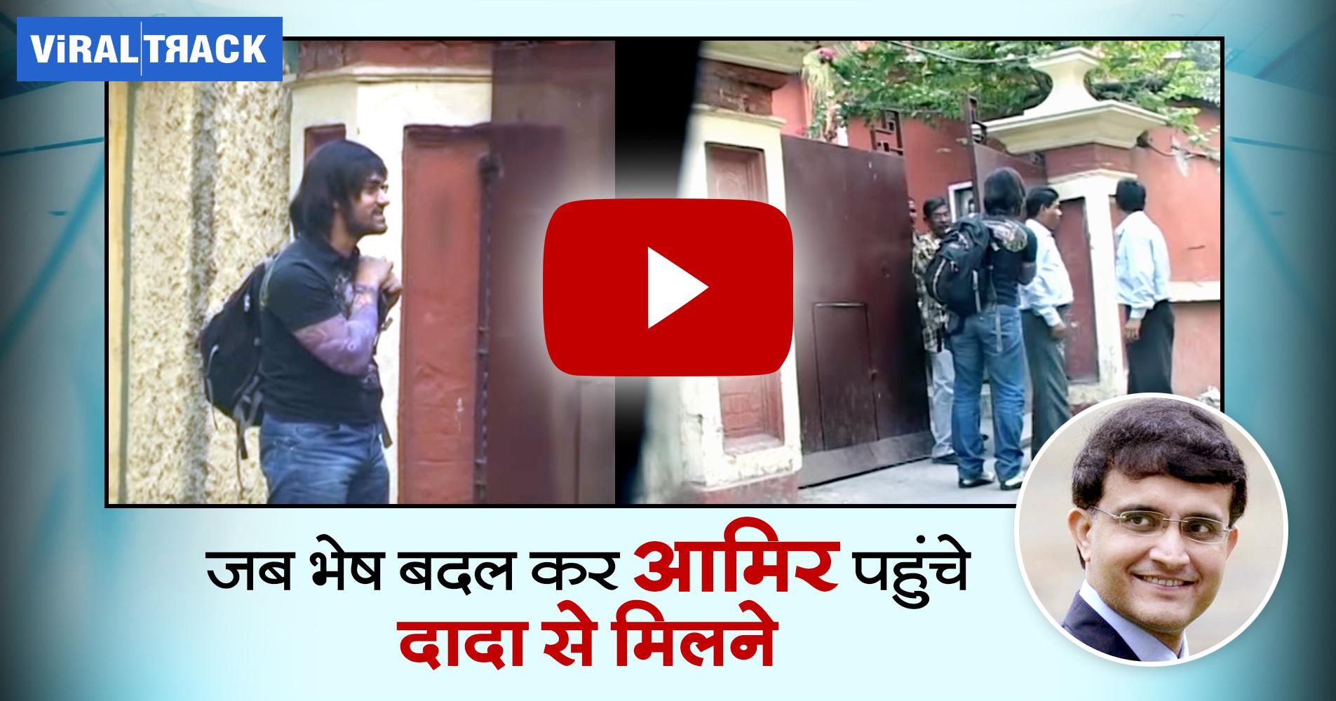 aamir khan prank video