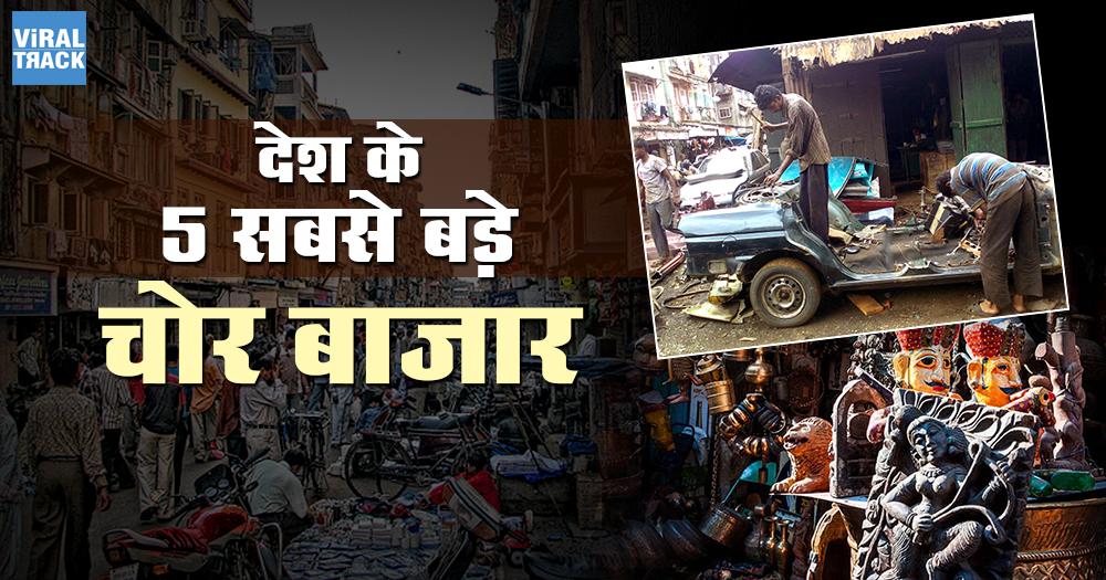 india biggest 5 flea market