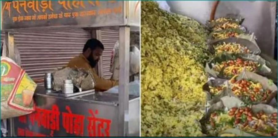 Viral Video Of Gwalior Stall Serving Poha In Leaf Plates