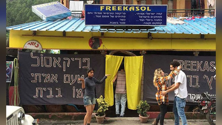 5 Indian Places That Allows Only Foreigners To Enter
