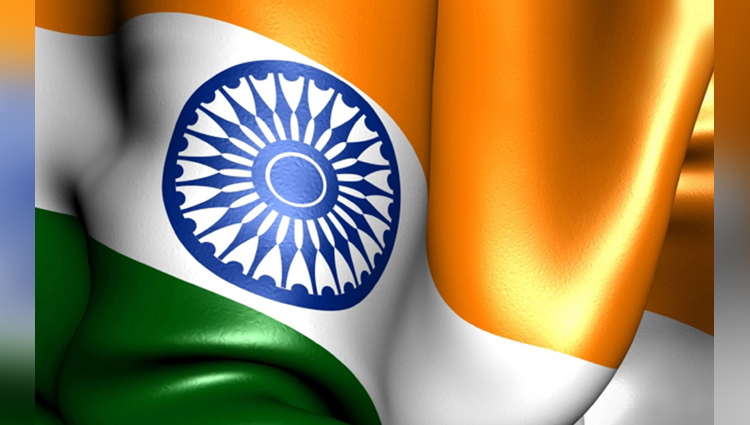 Respect national flag on independence day