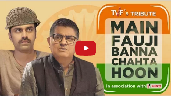 TVF Main Fauji Banna Chahta Hoon