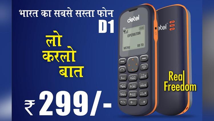 Detel feature phone in 299
