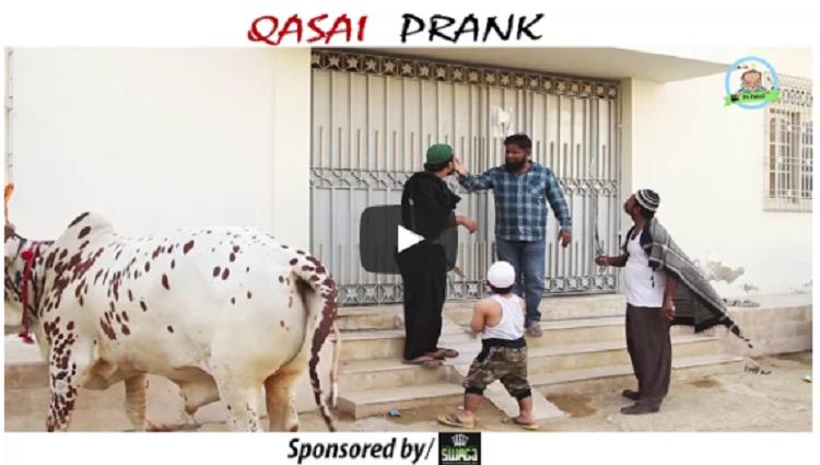BAKRA EID SPECIAL QASAI PRANK By Nadir Ali In P4 Pakao 2017