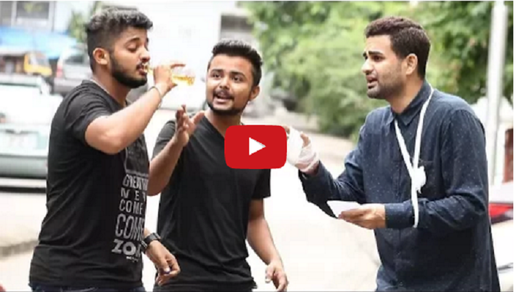 Drinking Pee URINE Prank In India Baap Of Bakchod Raj & Sid