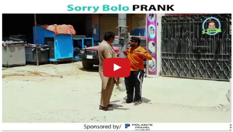 SORRY PRANK By Nadir Ali In P4 Pakao 2017
