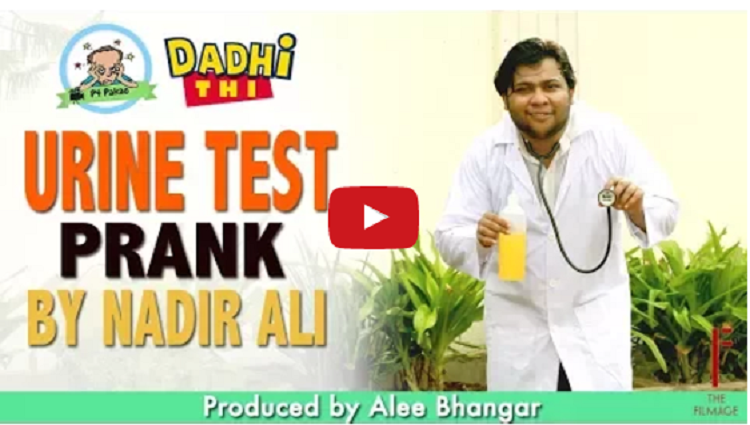 Doctor Funny Prank Urine Test By Nadir Ali In P4 Pakao 2017