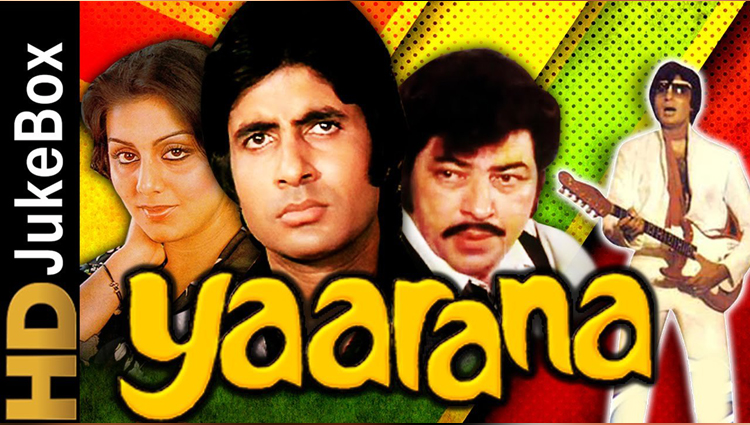 bollywood movies based on friendship
