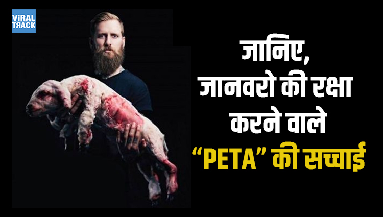 PETA shocking truth
