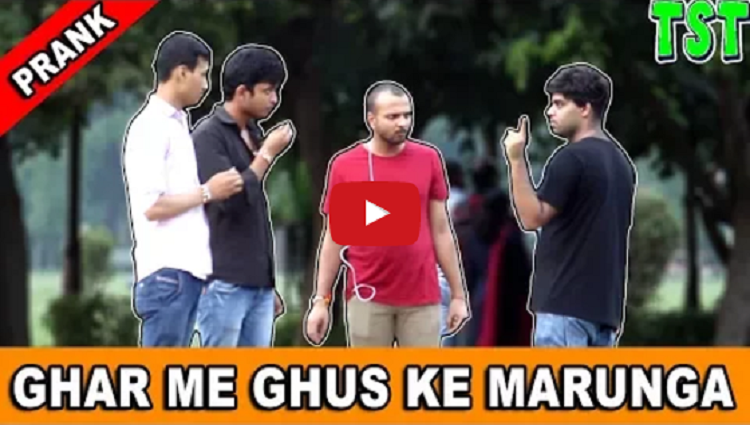 Ghar Me Ghus Ke Marunga Bakchodi ki Hadd TST