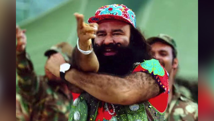 Godman Ram Rahim Has Many Guinness World Record And Now He Is Rape Accused