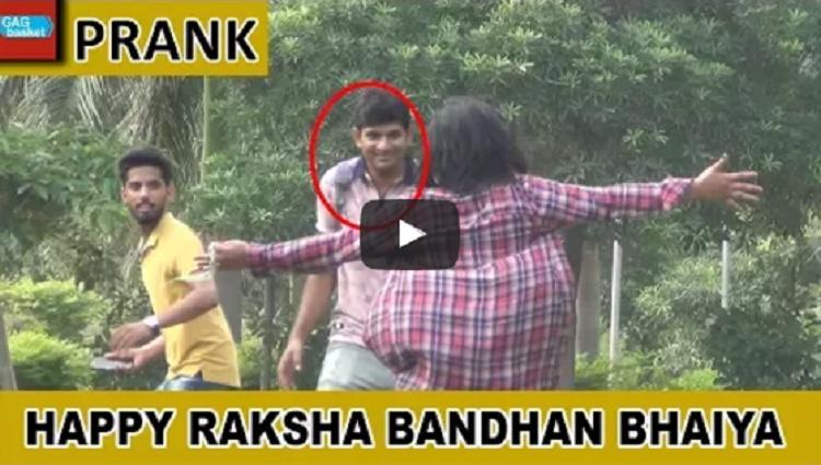 Happy Raksha Bandhan Bhaiya Prank GAGbasket 2017