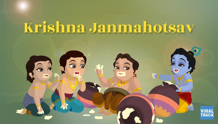 mystery about shri krishna janmashtami special