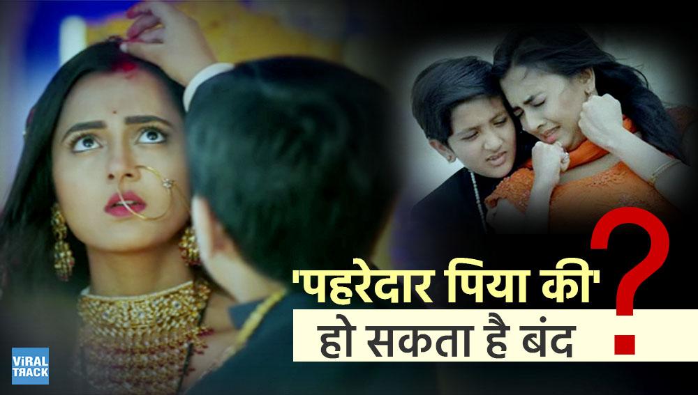 pehredaar piya ki the controversial show