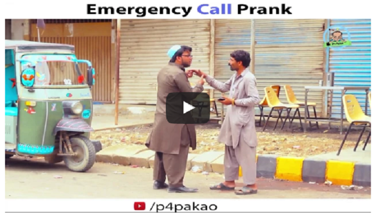 Emergency Call Prank By Nadir Ali In P4 Pakao 2017