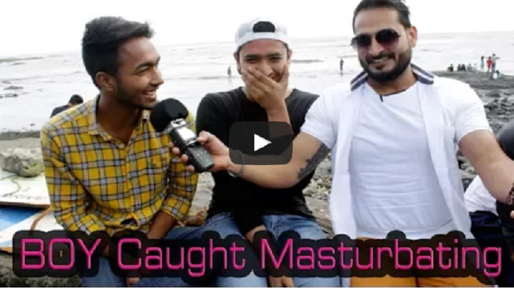 Do You Masturbate Have you ever been caught Masturbating Sanjay Vishwakarma thebakchod