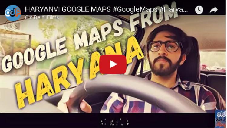 HARYANVI GOOGLE MAPS GoogleMaps Haryana ODF