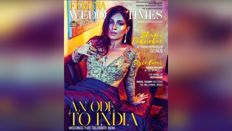 Dum Laga Ke Haisha actress Bhumi Pednekar looks stunning in her latest photoshoot